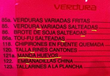 Errata en un restaurante chino